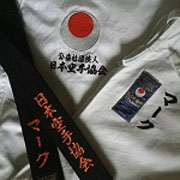 Tokaido JKA gi and black belt